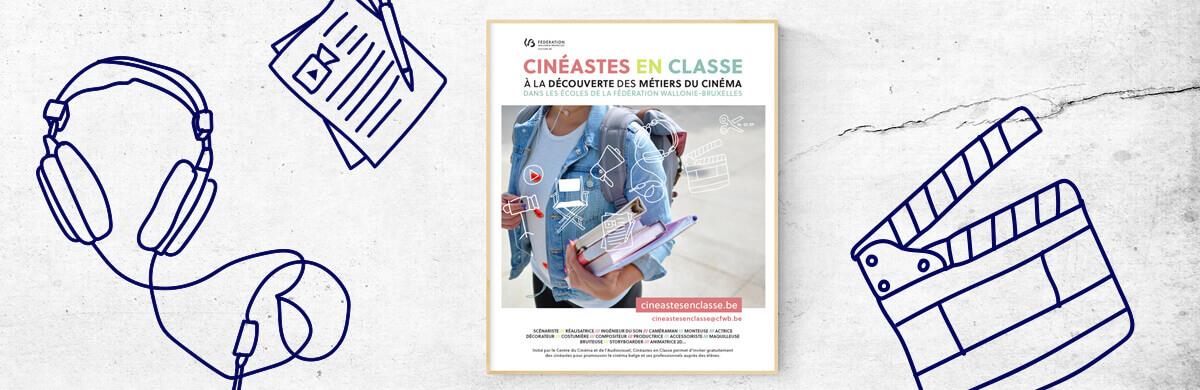 Illustration et mise en page d'une affiche pour une campagne d'éducation au cinéma